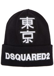 Dsquared Black Embroidered Wool Beanie