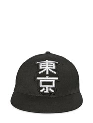 Dsquared Japanese Patch Canvas Baseball Hat
