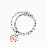 Tiffany And Co. Return To Tiffanytm Double Chain Heart Tag Bracelet In Silver Rubedo Metal.