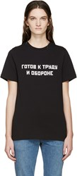 Gosha Rubchinskiy Black Text T Shirt