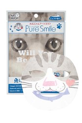 Forever 21 Pure Smile Cat Face Sheet Mask White