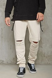 Forever 21 Distressed Moto Sweatpants