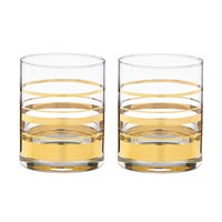 Kate Spade Hampton Street Dof Tumblers Set Of 2