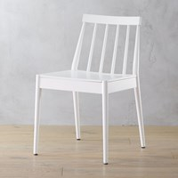 Cb2 Hemstad White Chair