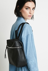 Forever 21 Pebbled Faux Leather Backpack Black