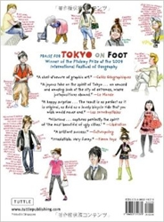 Tokyo On Foot Travels In The City's Most Colorful Neighborhoods Florent Chavouet 8601200937466 Amazon.Com Books