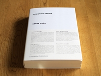 Designing Design Book By Kenya Hara By Lars Muller Oen Shop