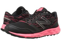 New Balance 590 V2 Black Pink Women's Running Shoes