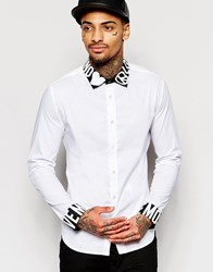 Love Moschino Smart Shirt With Contrast Collar And Cuffs White