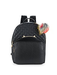 Betsey Johnson Cat's Meow Quilted Backpack Black
