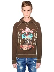 Dsquared Hooded Geisha Washed Cotton Sweatshirt