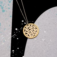 Dowse Layered Disc Necklace
