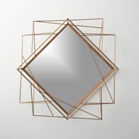 Cb2 Piazza Wire 22.5 X22.5 Wall Mirror