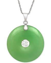 Macy's Dyed Jade Symbol Pendant Necklace In Sterling Silver 25Mm