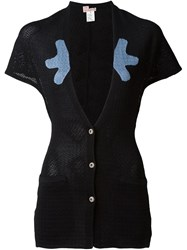 And Re Walker Contrast Panel Short Sleeve Button Down Cardigan Black