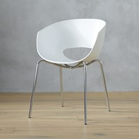 Cb2 Orbit White Arm Chair
