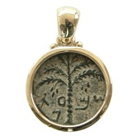 Ancient Treasures Rare Ancient Coin Gold Pendant Silver