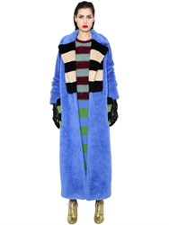 Max Mara Wool Blend And Silk Long Coat
