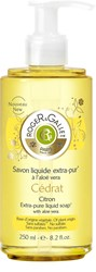 Roger And Gallet Citron Liquid Soap 250Ml