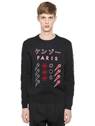 Kenzo Embroidered Cotton Blend Sweater