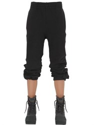 Yeezy Cotton French Terry Jogging Pants