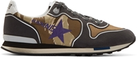 Golden Goose Black Camo Running Sneakers