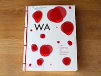 Wa Essence Of Japanese Design By Phaidon Oen Shop