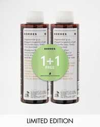 Korres Limited Edition 1 1 Sunflower And Mountain Tea Shampoo 250Ml Save 50 Sflowermtaint