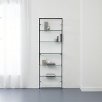 Cb2 Tesso 84'' Wall Mounted Bookcase