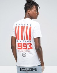 Hype T Shirt With Russian Text Back Print White