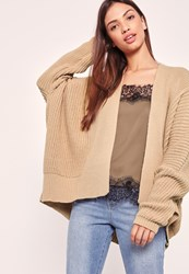 Missguided Cocoon Cardigan Camel