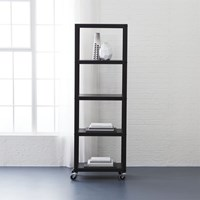Cb2 Go Cart Carbon Five Shelf Bookcase
