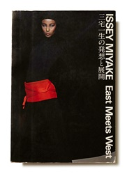East Meets West By Issey Miyake Ln Cc