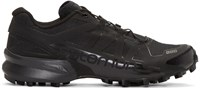 Salomon Black S Lab Speedcross Limited Edition Sneakers