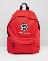 Hype Backpack With Russian Text Embroidery Red
