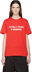 Gosha Rubchinskiy Red Text T Shirt