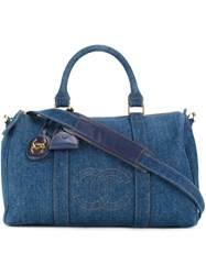 Chanel Vintage '2Way' Boston Travel Bag Blue