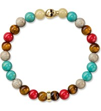 Thomas Sabo Rebel At Heart Gold Plated Beaded Skull Bracelet