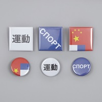 Gosha Rubchinskiy Set Of Badges Mix