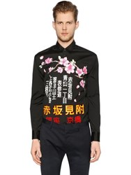 Dsquared Japanese Printed Cotton Poplin Shirt