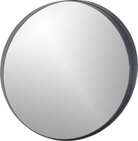 Cb2 Crescent 24.25 Round Wall Mirror