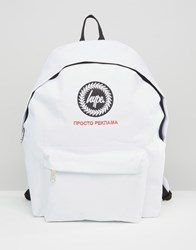 Hype Backpack With Russian Text Embroidery White