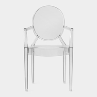 Louis Ghost Armchair Moma Store