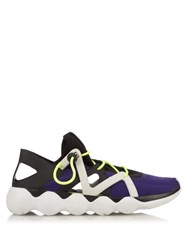 Y 3 Kyujo Low Top Trainers Purple Multi