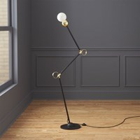 Cb2 Sphera Floor Lamp