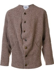 Vivienne Westwood Buttoned Cardigan Brown