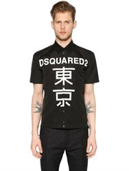 Dsquared Printed Cotton Poplin Short Sleeve Shirt