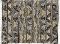 Cb2 Intersect Dhurrie Rug 8'X10'