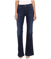 7 For All Mankind Ginger In Royal Broken Twill Royal Broken Twill Women's Jeans Blue