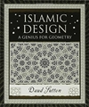 Islamic Design A Genius For Geometry Wooden Books Daud Sutton 9780802716354 Amazon.Com Books